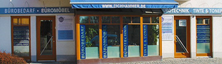 Eichhammer Laden