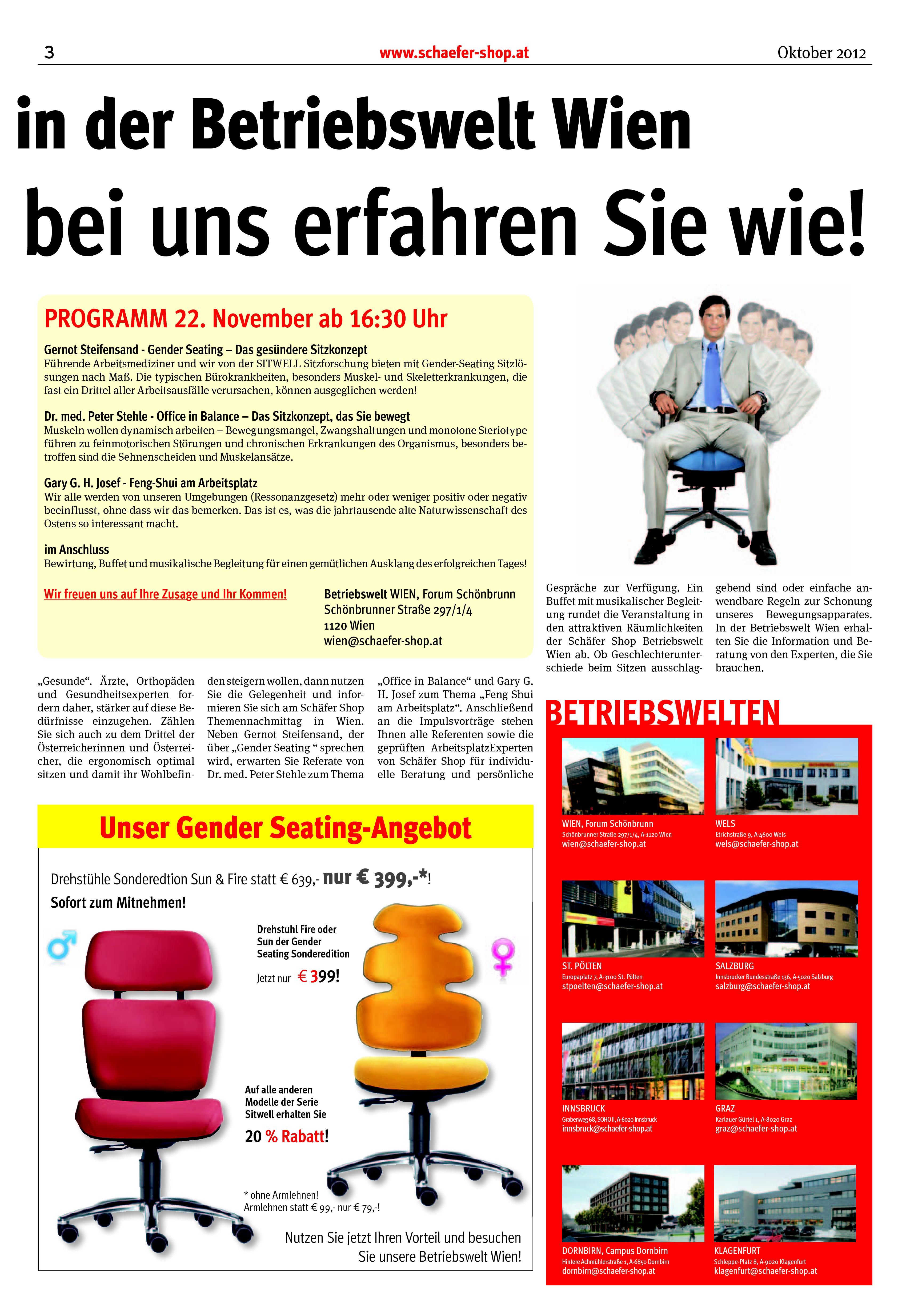Schäfer Shop Wien Gesund Sitzen Steifensand