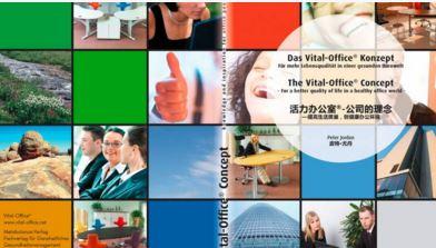 Vital_Office_Bueromoebel_Feng-Shui_Gesundheits_und_Wellness_Konzept_2016